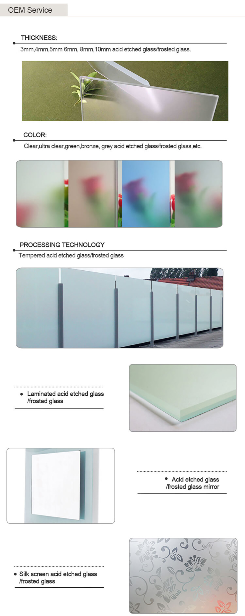 Privacy Protection 8mm Tempered Frosted Glass For Shower