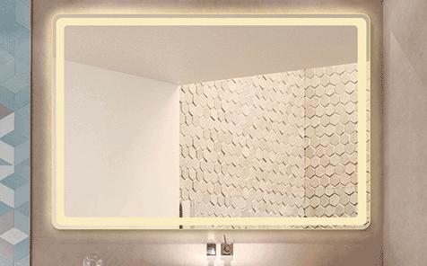 Rectangular anti-fog led mirror for shower room