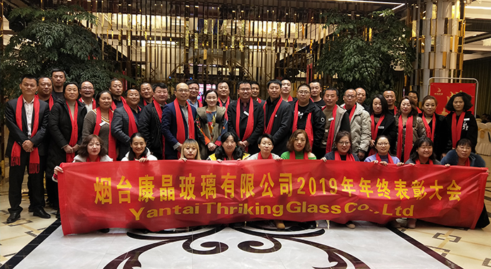 2019 Thriking Glass Annual Training